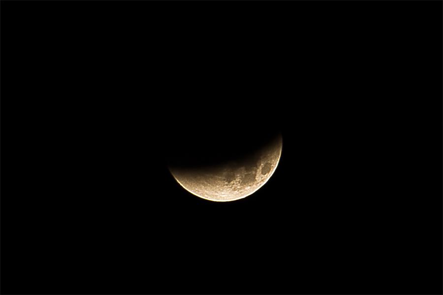 Лунное затмение 28 сентября 2015 года
